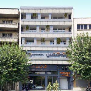 Auto Khosravani Headquarter Complex