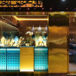 Khoob bakht Gallery